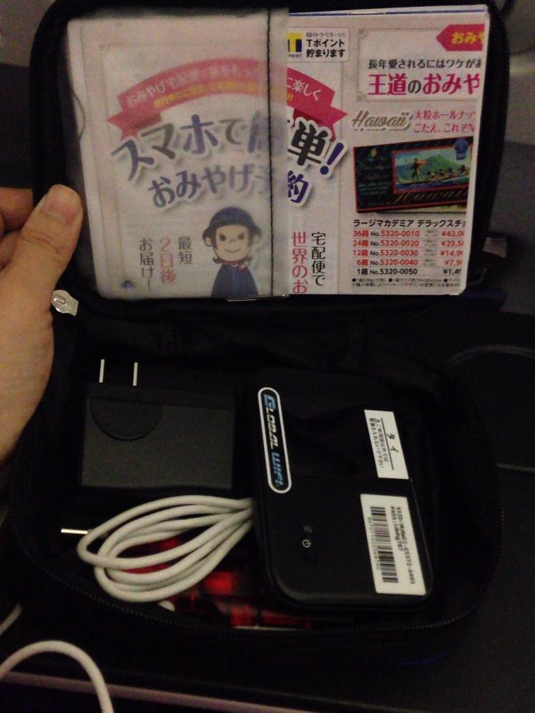 日本から持参したWi-Fi説明書7