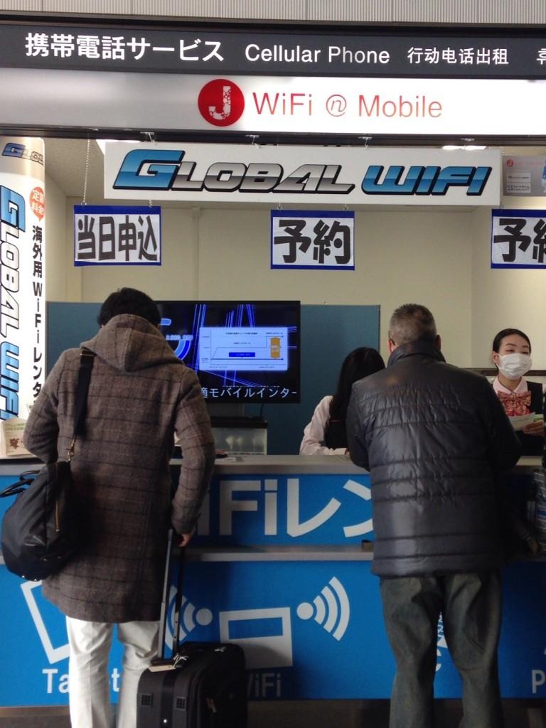 Wi-Fi会社の位置6