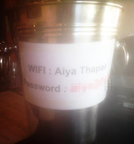 passwordを入れればすぐに使える(時間制限なし)