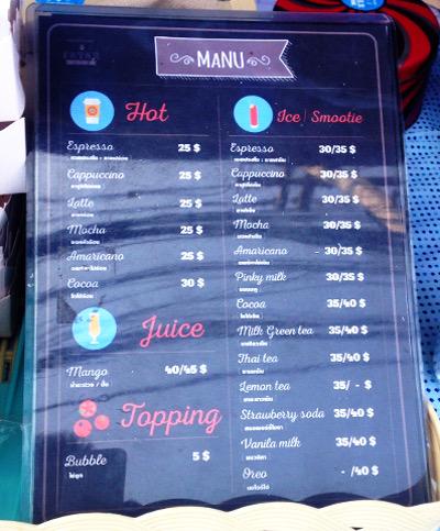 価格はカフェの半額程度
