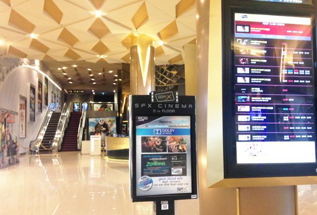 MAYA5階には映画館もある!