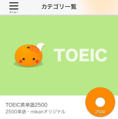 IMG_7490
