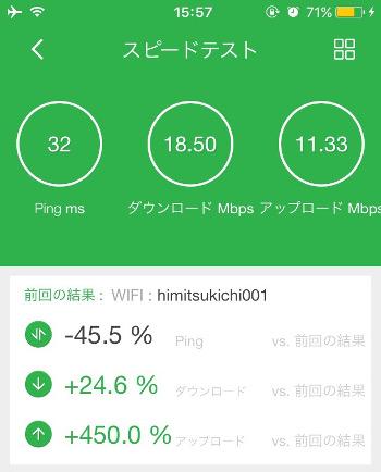 himitsukichi001