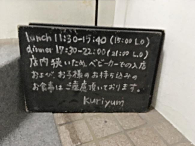 img_1984
